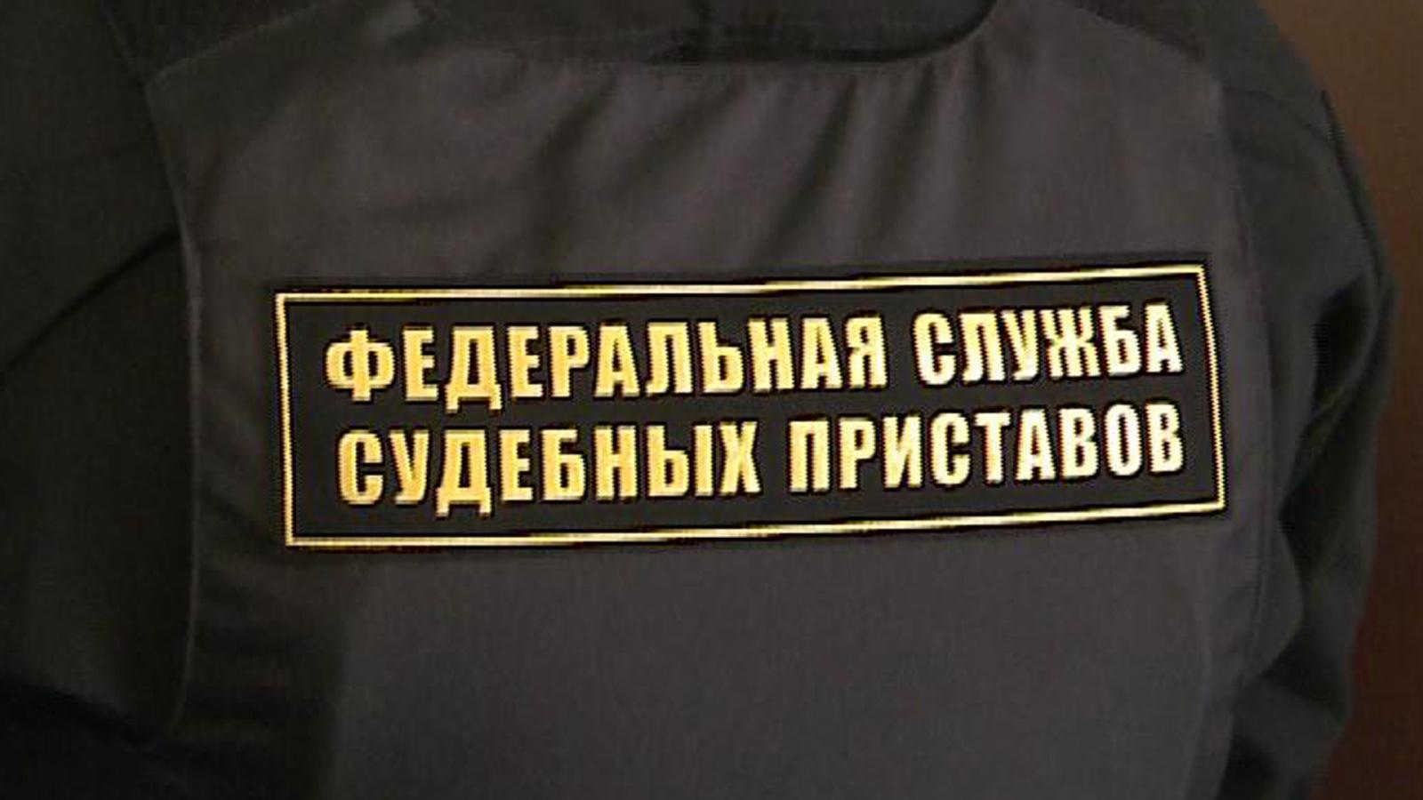 Астраханский губернатор поблагодарил судебных приставов за действенную работу