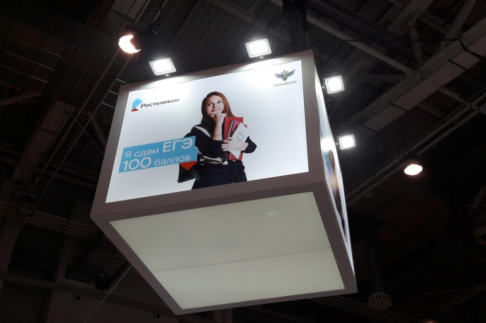 «Ростелеком» обеспечил бесперебойную работу системы видеонаблюдения на досрочном ЕГЭ-2019