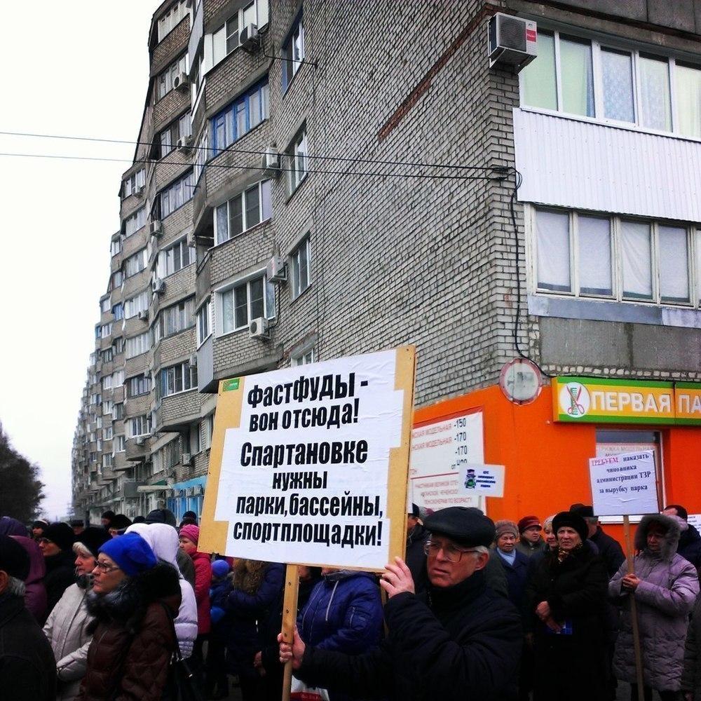 В Волгограде прошел митинг против строительства KFC на Спартановке