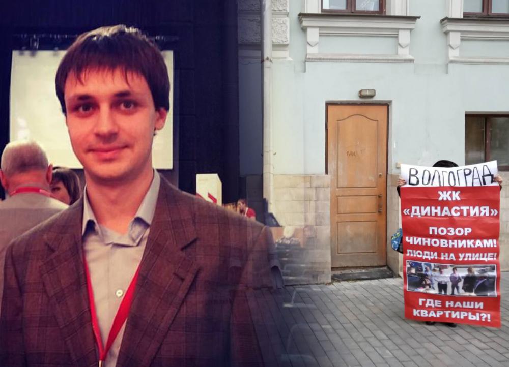 Людям надоело вранье региональной власти, – эксперт ОНФ о пикете волгоградских дольщиков в Москве