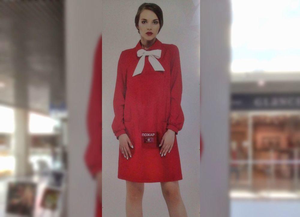 Сигнализация появилась на интимном месте симпатичной девушки в Волгограде