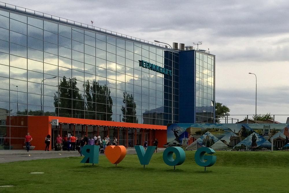 Сотрудникам аэропорта Волгоград заказали форму на 1 млн 350 тысяч рублей
