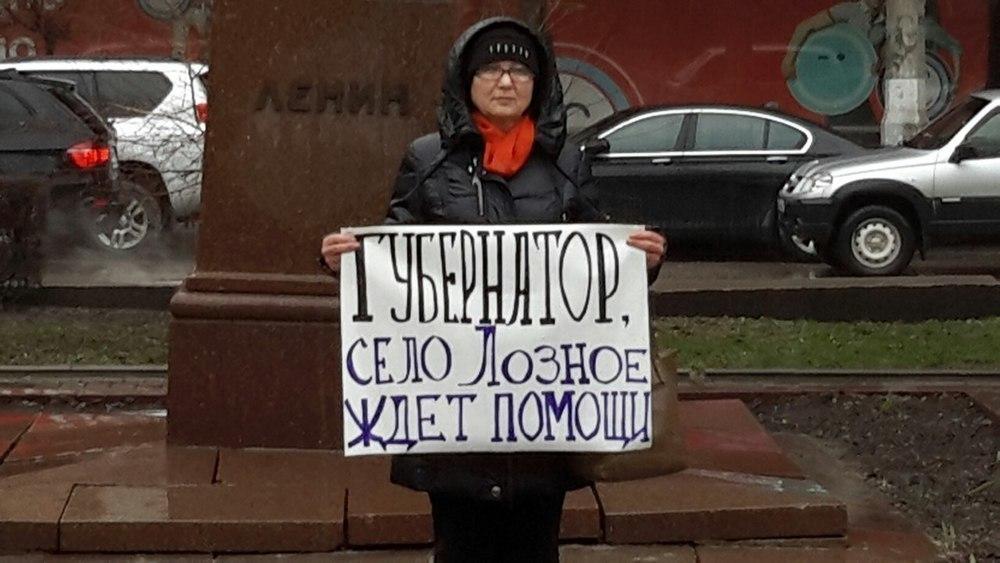 Война за кресло: жители села Лозное собирают подписи президенту Владимиру Путину