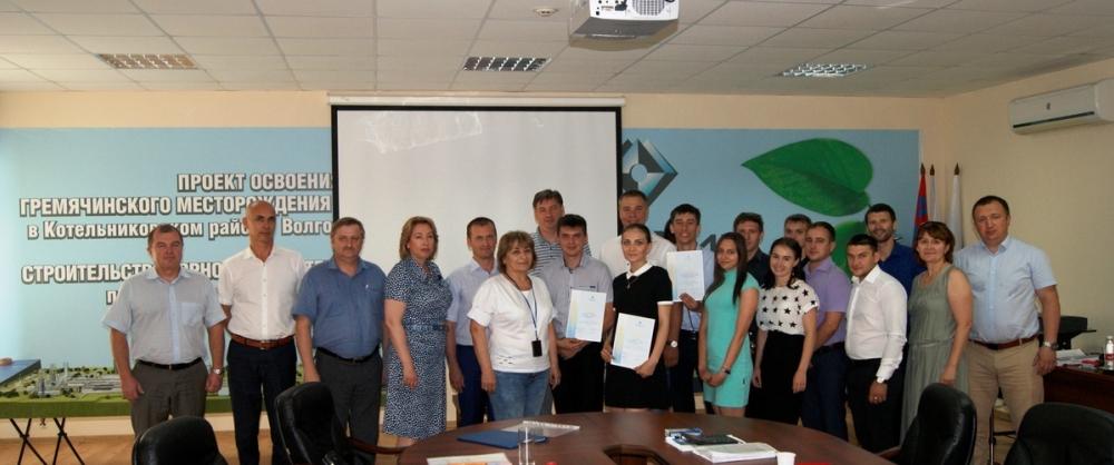 Молодежь Гремячинского ГОКа развивает свои способности  на научно-технических конференциях и тренингах