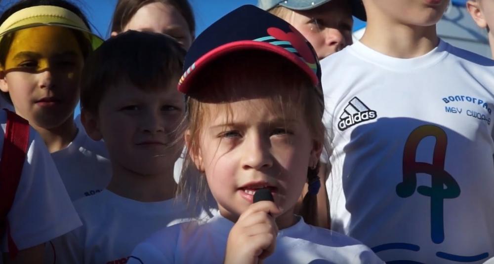 Дети записали видеообращение к Путину с просьбой открыть Центральный бассейн у «Волгоград Арена»