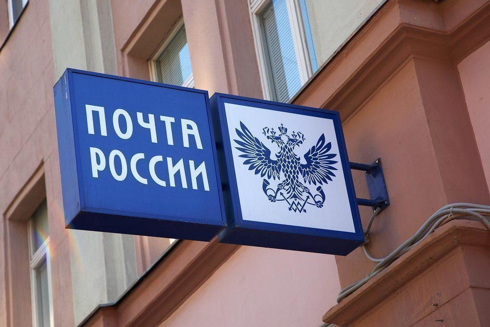 «Почта России» в Волгоградской области внедрит самообслуживание