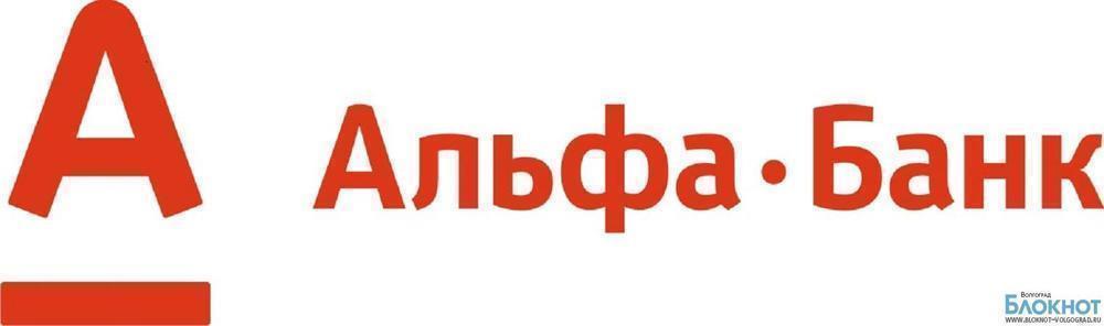 Вторичная заявка на ипотеку сбербанк