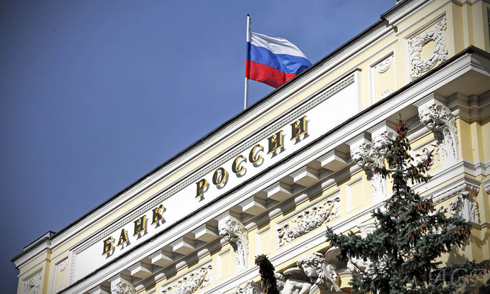 Центробанк аннулировал лицензию у банка в Волгоградской области