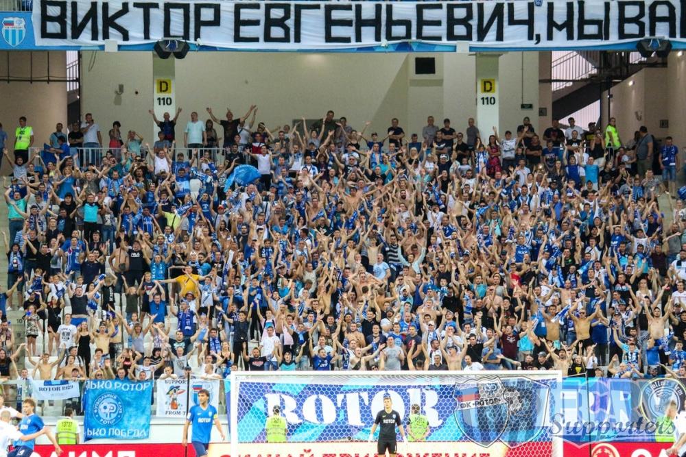 ФК «Ротор» создал коллекцию песен и зарядов для фанатов
