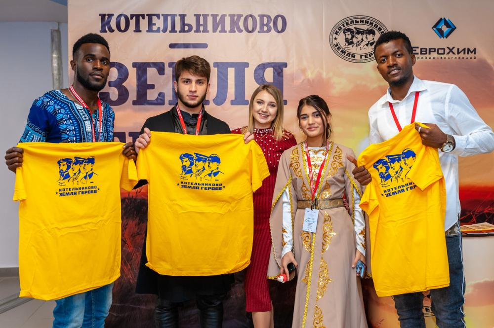 «Котельниково – Земля Героев» заявила о себе на международном форуме