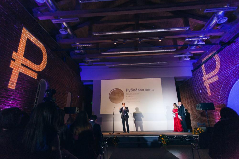 Призы в новой спецноминации вручат 23 ноября на конкурсе «Рублёвая зона»