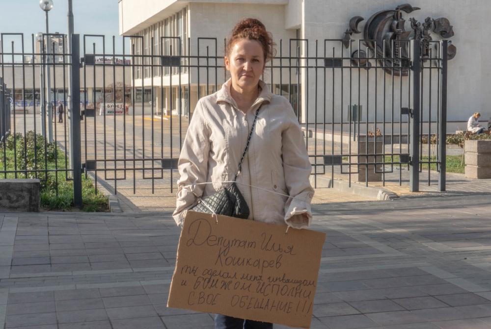Единоросс Илья Кошкарев на съезде партии обманул оставшуюся без рук на его заводе женщину