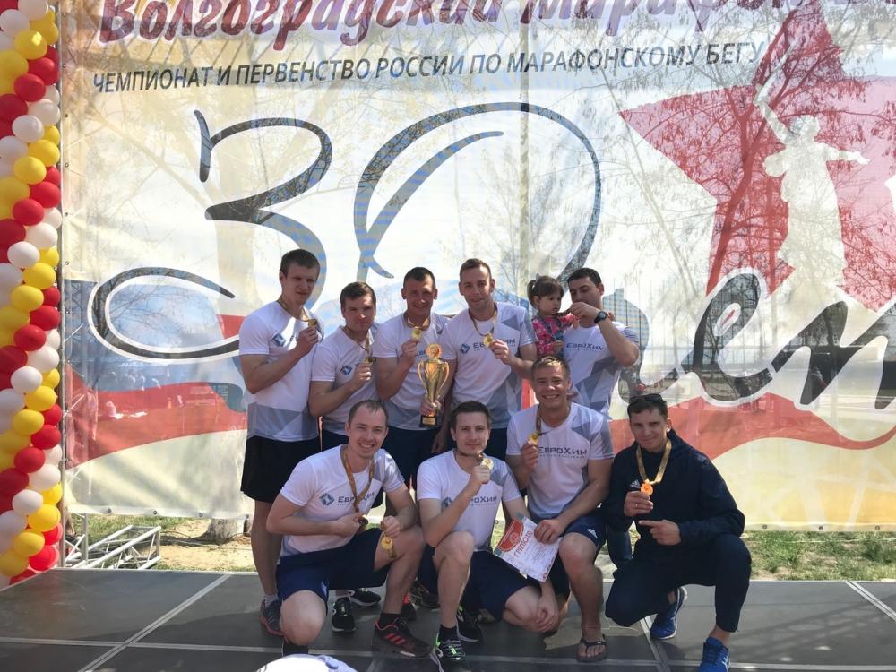 Спортсмены «ЕвроХим-ВолгаКалия» заняли втрое место в марафонском забеге