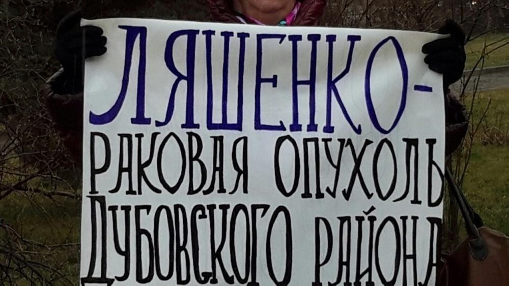 250 жителей села Лозное Волгоградской области завтра выстроятся в колонну в знак протеста против районной власти