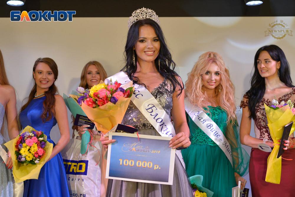 Студентку ВолГАУ признали королевой красоты и наградили 100 тысячами рублей