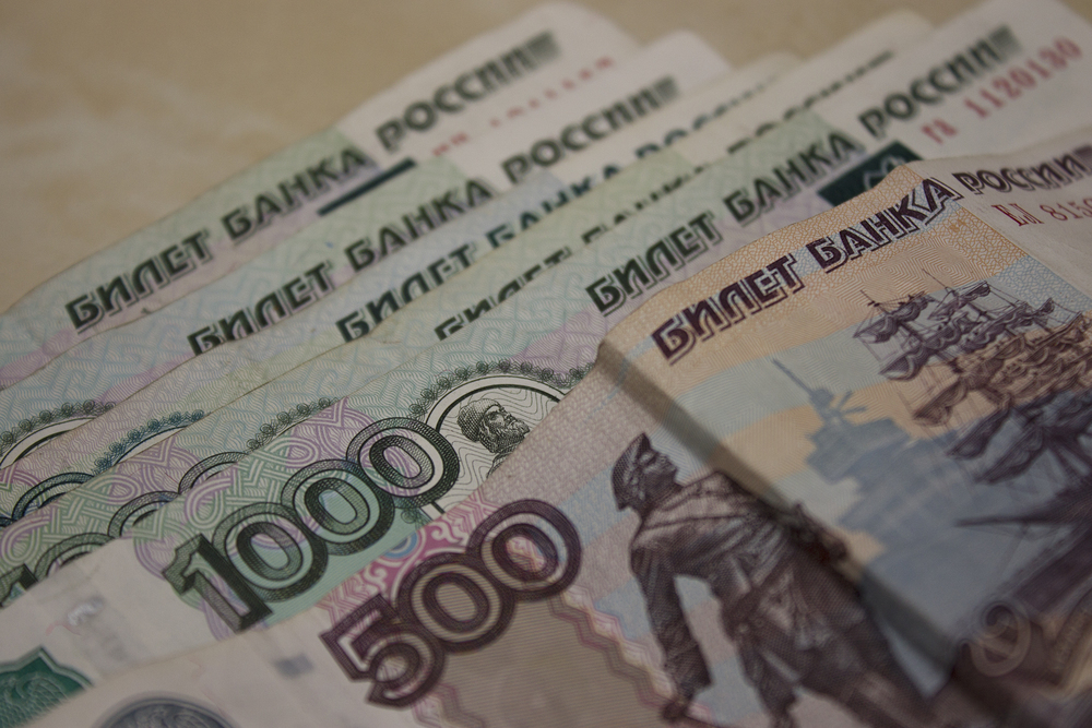 Волгоградскую молодежь оставили наедине с 4 миллионами рублей из федеральной казны
