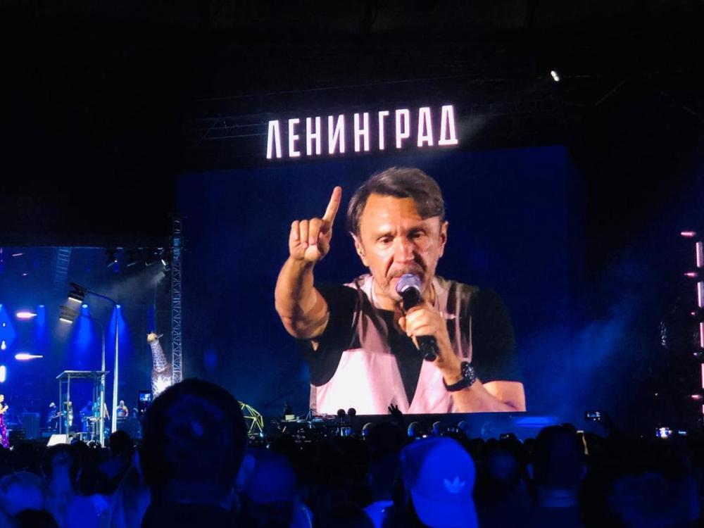 На концерт «Ленинграда» пришли больше 40 тысяч волгоградцев