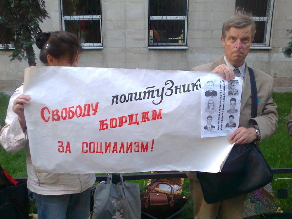 В Волгограде пройдет митинг в защиту прав политзаключенных