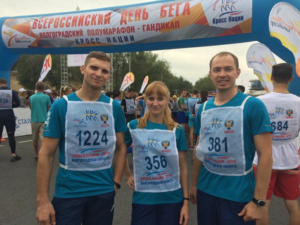 Сотрудники компании «ЕвроХим-ВолгаКалий» вошли в число победителей «Кросса наций-2018»