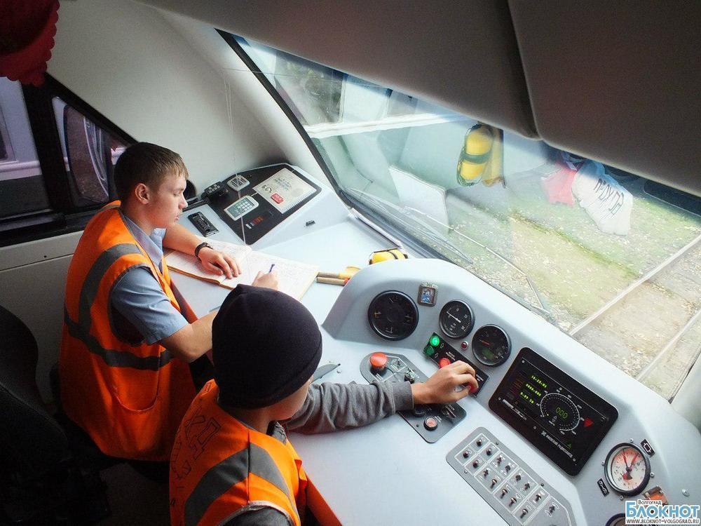 В Волгограде для юных железнодорожников начался новый учебный год