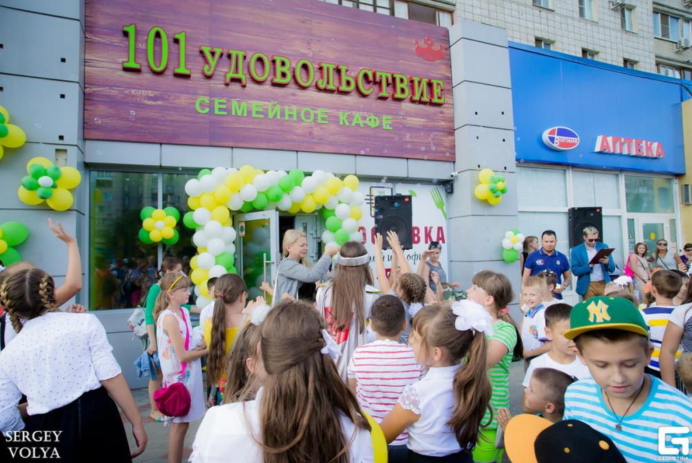 «101 Удовольствие» без туалета: волгоградское кафе пока отделалось штрафом