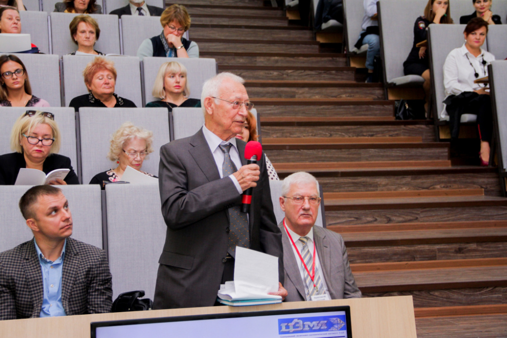 В Волгограде собрались ведущие экономисты из разных стран