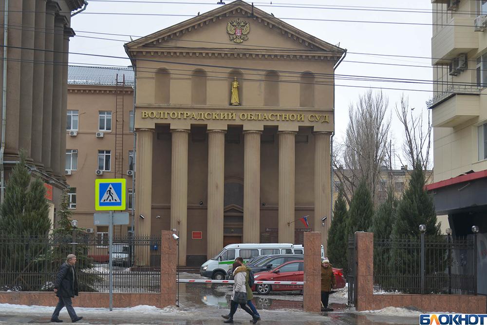 А был ли двойник: экс-депутат отстаивает свою правду в Волгоградском облсуде