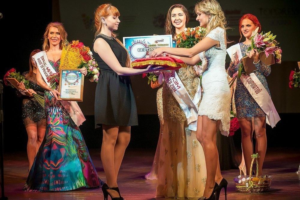 В Волгограде «Мисс-туризм 2014» стала Юлия Баширова