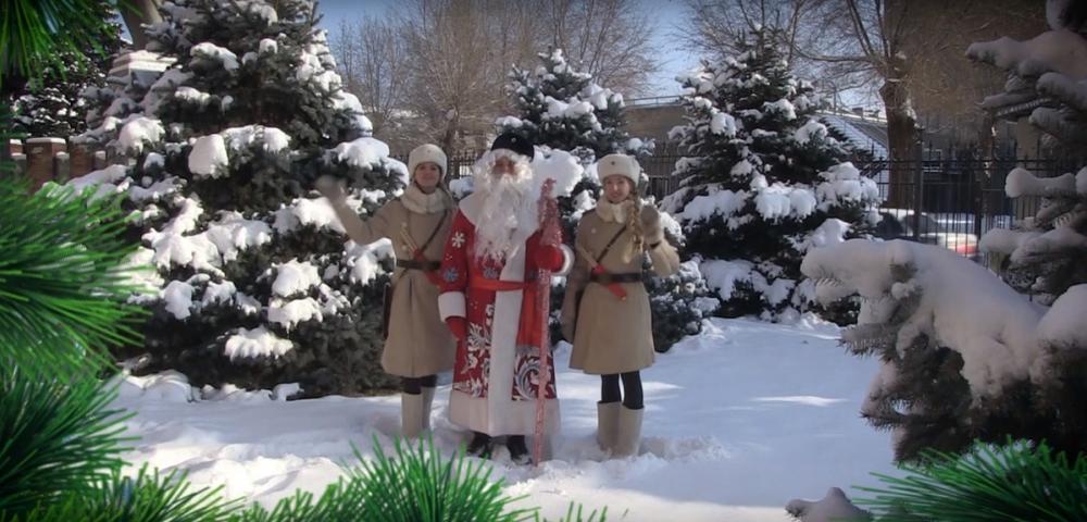 Полицейские записали видеопоздравление для волгоградцев к Новому году