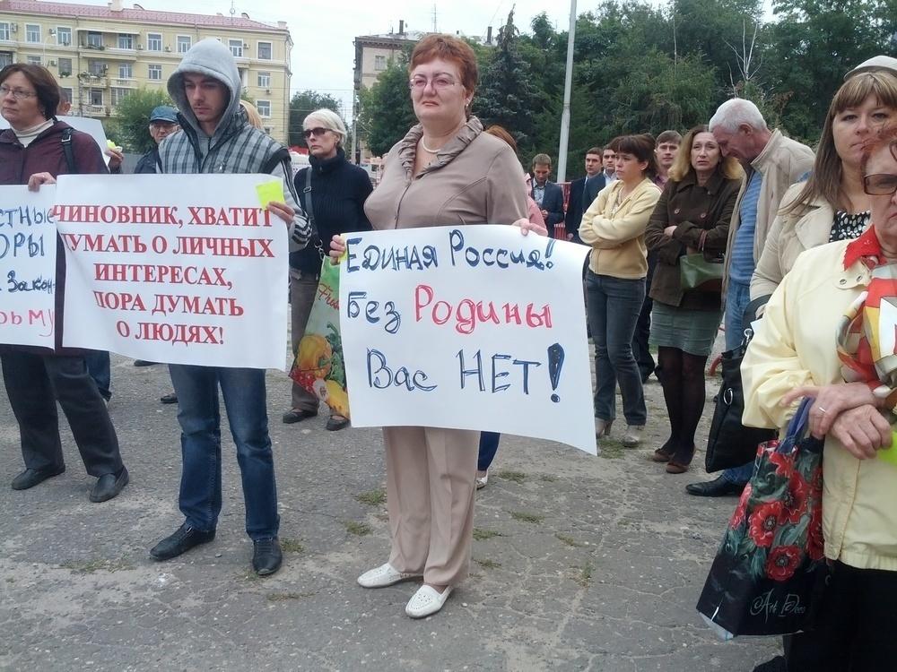 В Волгограде прошел митинг «За честные выборы»