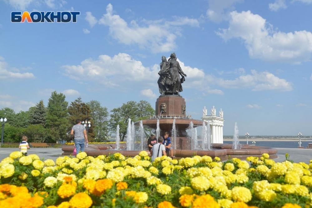 Конкурсы и квесты: в Волгограде отметят День фотографа