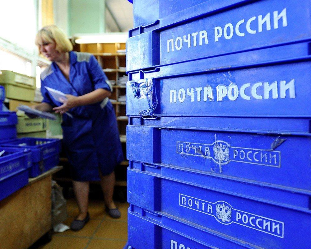 Житель Волгограда: Почта России красиво «прикарманила» мой телефон за 30 тысяч рублей