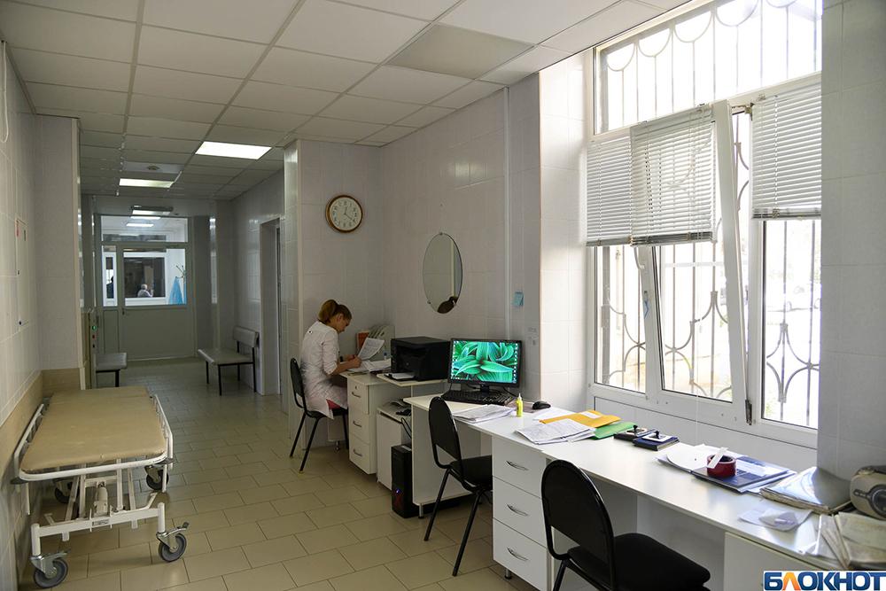 Новые назначения в здравоохранении Волгоградской области