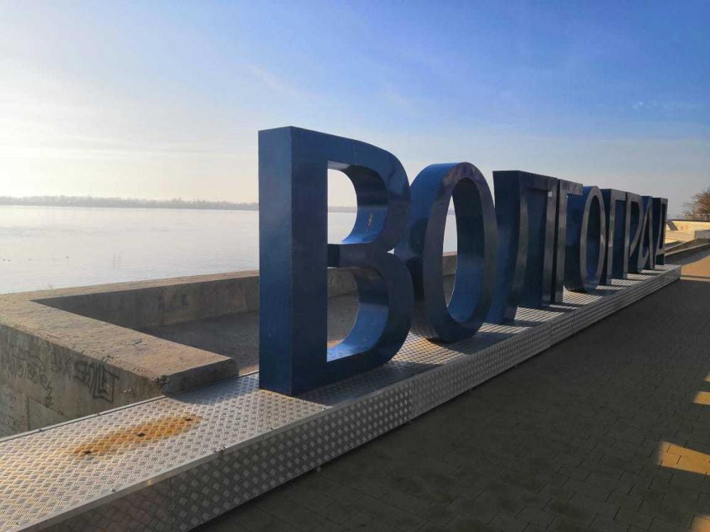 Волгоградцы недоумевают, куда делся логотип ЧМ-2018 на инсталляции за 1,2 млн