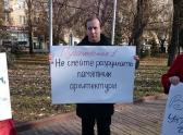 Фото: Алексей Ульянов