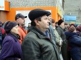 Фото из официального сообщества митингующих