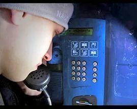 В Волгограде 25-летнему парню грозит 3 года колонии за сообщение о взрыве заправки