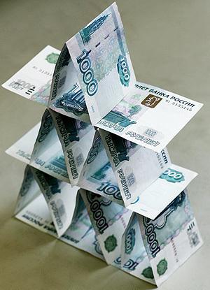 Под Волгоградом дама-депутат организовала финансовую пирамиду