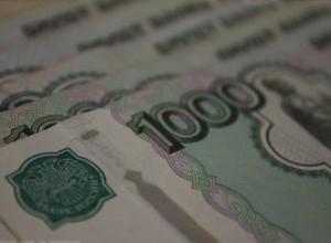 Отчетность министерства финансов РФ демонстрирует деградацию Волгоградской области