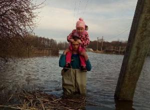 В Волгоградской области началась эвакуация