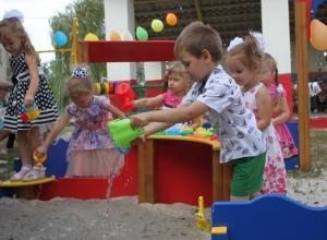 «Солнечная» оздоровительная площадка для детей открылась в Котельниково