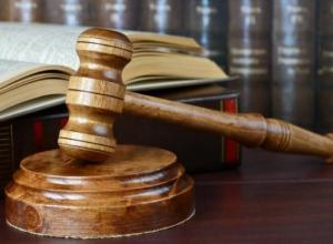 В Волгограде каждый третий юрист не может сдать адвокатский экзамен