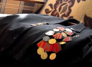 92-летняя участница ВОВ из Волгограда вернула пособие через суд