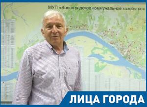 Чиновники Волгограда сами делают из себя посмешище, - заслуженный работник ЖКХ России Олег Капустин