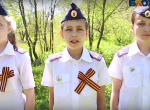 Спасибо вам за вашу великую Победу, - школьники Волгограда