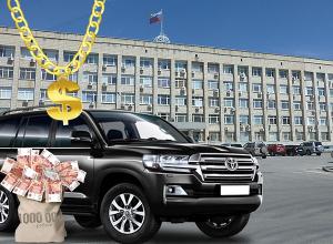 Квартира в Болгарии и Land Cruiser Prado для мужа: как живут пять самых богатых судей волгоградского Арбитражного суда