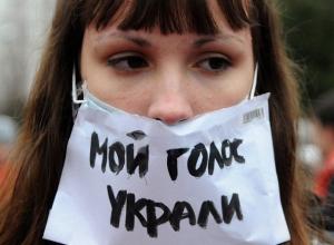 Объемы досрочного голосования в Волгограде чудовищны и вызывают сомнения в честности выборов, - эксперт