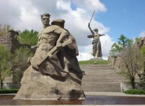 На Мамаевом кургане собираются уроженцы Армении