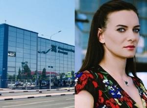Илья Авербух предложил переименовать аэропорт Волгограда в честь Елены Исинбаевой