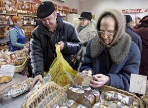 Жители Волгоградской области стали богаче, - аналитики